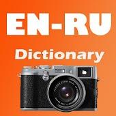English Russian Camera Dict
