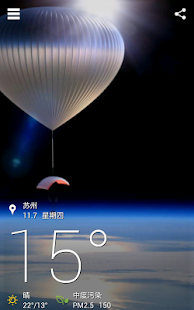 20 Beautiful Weather Widgets For Your Android Home Screens ...