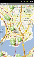 Screenshot of MTR Faresaver