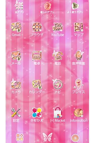 u8776u306eu59ebu7cfbu58c1u7d19u3000Pearl Pink Butterfly 1.1 Windows u7528 2