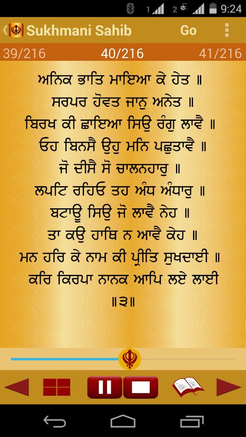 Sukhmani Sahib Sindhi Bhagwanti Navani Latest Sindhi Devotional Songs
