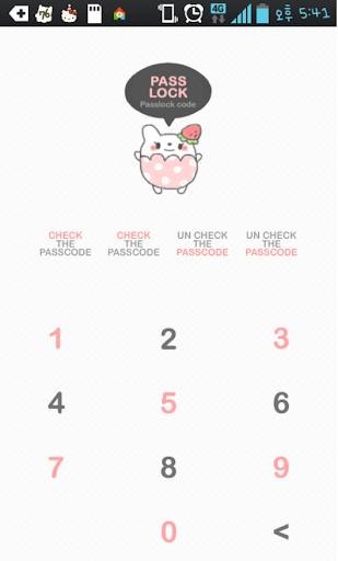 玩免費個人化APP|下載아담햄 딸기심플 카카오톡 테마 app不用錢|硬是要APP