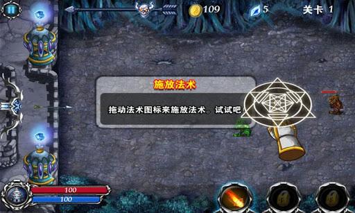 玩角色扮演App|塔防城堡2免費|APP試玩
