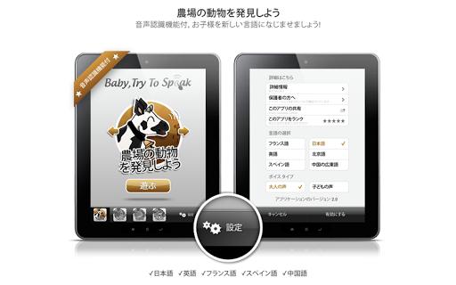 Speak English - Google Play の Android アプリ