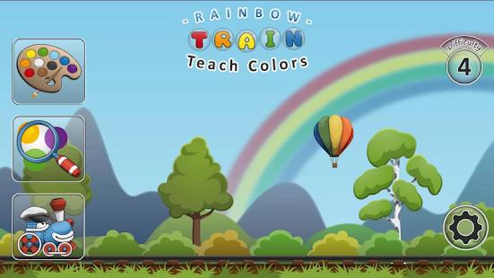彩虹火車:顏色完整版 家庭片 App-癮科技App