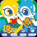 Skip Bunny School_SQTheme_ADW logo