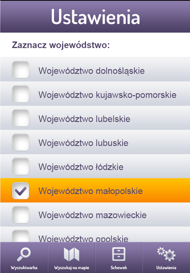 bazaurlopowa.pl- screenshot