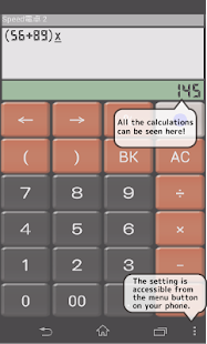 SpeedCalc Free - screenshot thumbnail