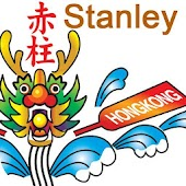 Stanley Dragon Boat