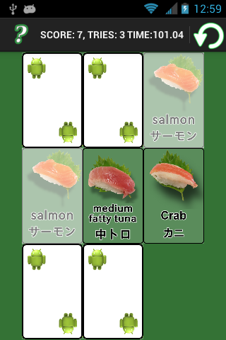 Sushi Concentration