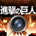 Attack on Titan Camera icon