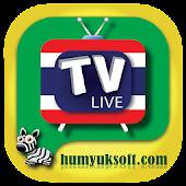 ThaiTv Live HD ( ดูทีวีสดๆ )