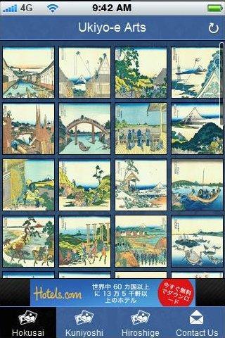 Ukiyo-e Arts- screenshot