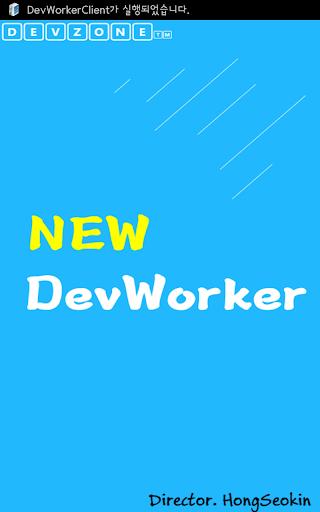 DevWorker 데브워커