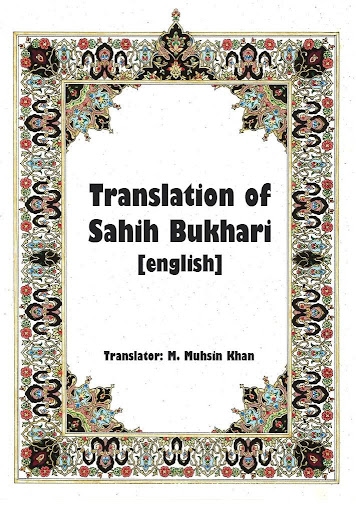 Translation of Sahih Bukhari