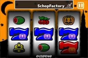 Screenshot of 目押し王