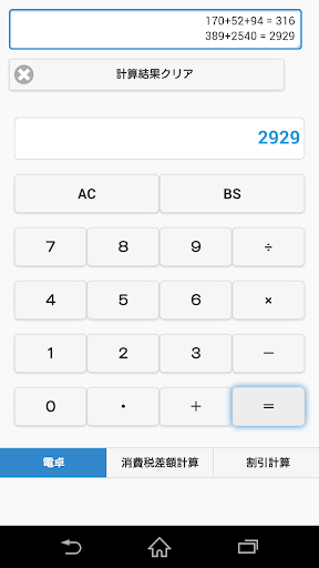 大神推薦的2014 Android好用APP你都用過了嗎? - 介入影像之介王拳