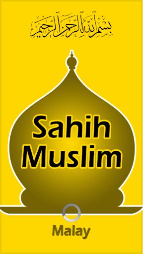 穆斯林聖訓 - 馬來