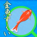Goldfish scooping logo