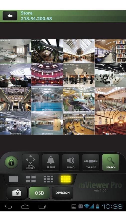 mViewerPro- screenshot