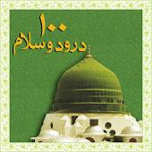100 Durood-O-Salam