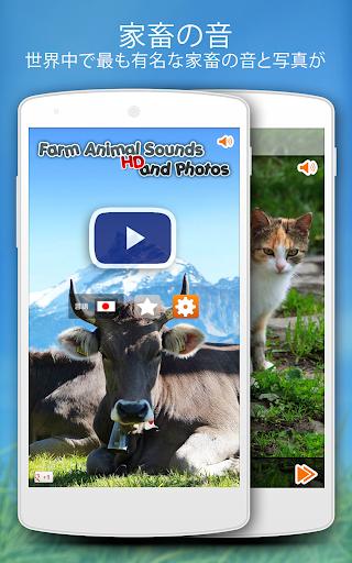 自然音は、リラックス&スリープ - Google Play の Android アプリ