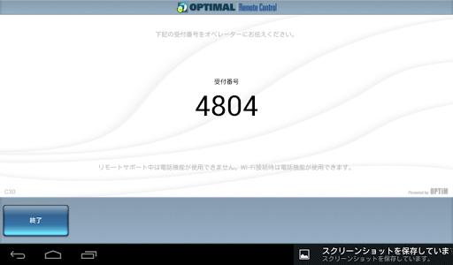 Optimal Remote for HUAWEI 1.8.0.90 Windows u7528 5
