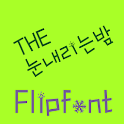 THESnownight™ Korean Flipfont icon