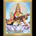 Goddess Saraswati Temple logo
