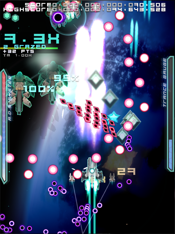 Danmaku Unlimited 2 - screenshot