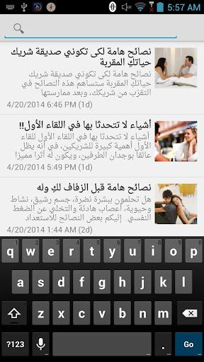 thqafawe3lom ثقافة وعلوم