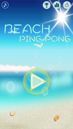 ビーチ卓球 Beach Ping-Pong