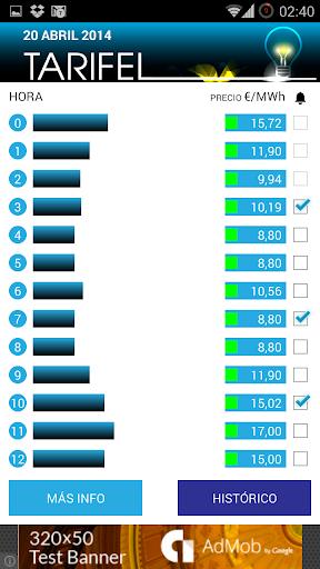 【免費財經App】TARIFEL-APP點子