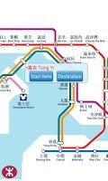 Screenshot of Hongkong Metro