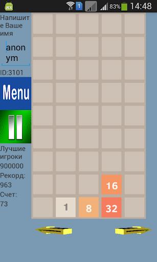 Quadris益智游戏2048