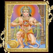 Hanuman Ashtak:3D Book