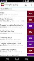 Screenshot of China Air Quality 全国空气质量