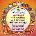 Jain Navkar Mahamantra icon