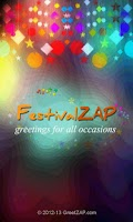 Screenshot of FestivalZAP