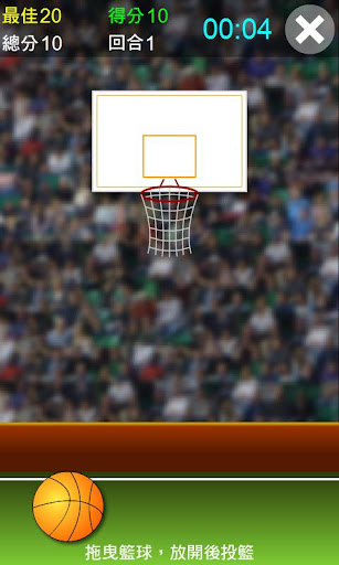 u6295u7c43u6a5fu9054u4eba 1.0.0 screenshots 2