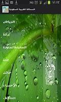 Screenshot of Saudi Arabia Prayer Timings