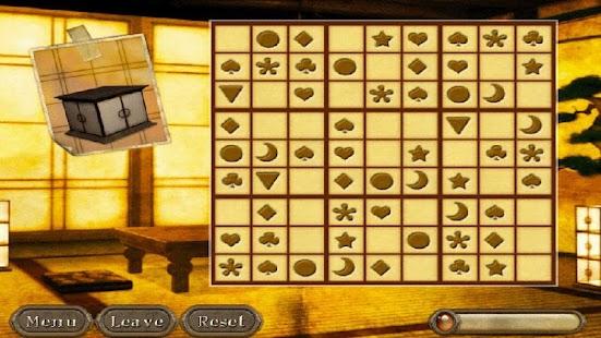 Azada [Full]- screenshot thumbnail