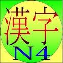 Learn Japanese Kanji N4 icon