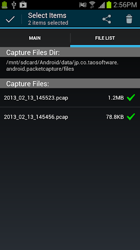 tPacketCapture 2.0.1 Windows u7528 3