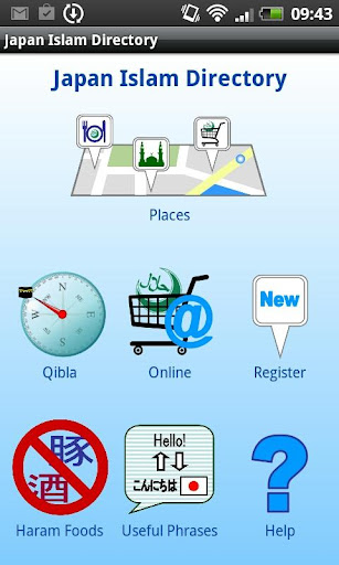 Japan Islam Directory Lite