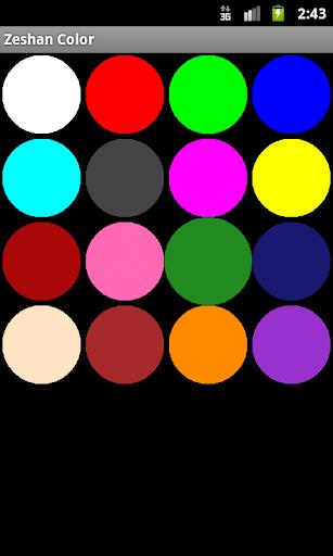 【免費媒體與影片App】Zeshan Finger Paint-APP點子