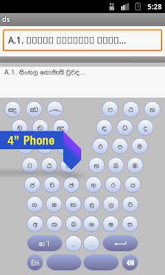 Curvykey Sinhala Keyboard - screenshot