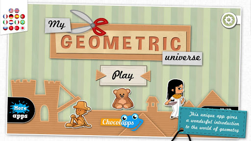 幾何学図形の世界
