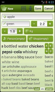 LazyShopper - Shopping List- screenshot thumbnail