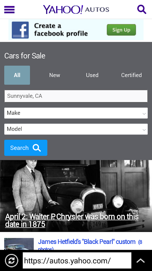 Cars Browser - screenshot